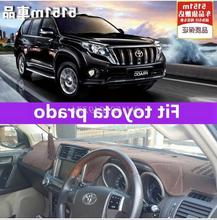 dashmat carpet Car dashboard covers for toyota LAND CRUISER prado 120 150 200 LC120 LC150 LC200 for right hand  drive RHD