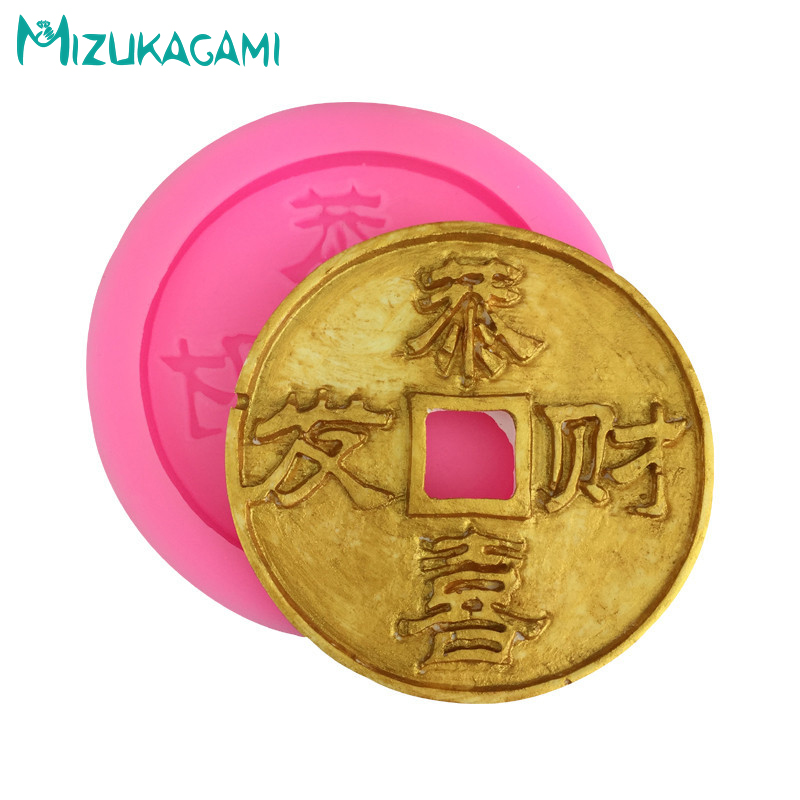 Silicone Mold Chinese Ancient Coin Shape Chocolate Mold Chocolate Fondant Cake Decorating Tool DIY Kitchen Baking Tools DJ-02083