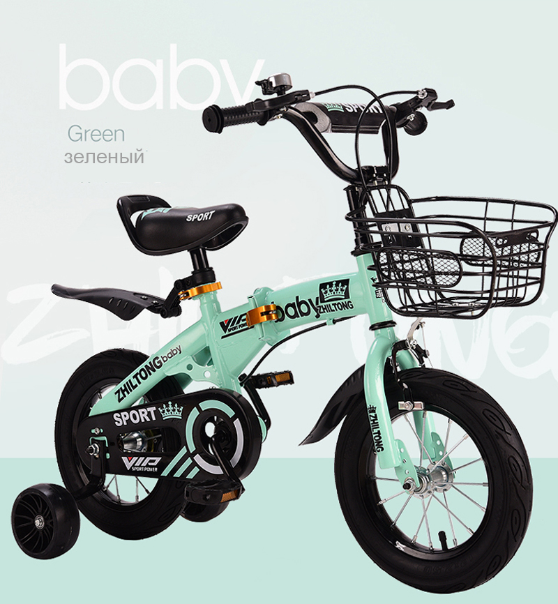 HTB1QpvbXRKw3KVjSZTEq6AuRpXaY New children's bicycle Boys and girls cycling bike 12/14/16/18 inch folding kid's bicycle Light students bicycle
