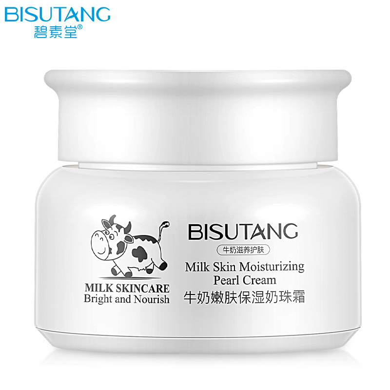 Milk Extract Smooth Skin Care Face Cream Hyaluronic Acid Peal Essence Lifting Firming Whitening Moisturizing Facial Cream olive honey bomb essence skin care set moisturizing whitening facial cream eye cream cleanser essence milk essence lotion