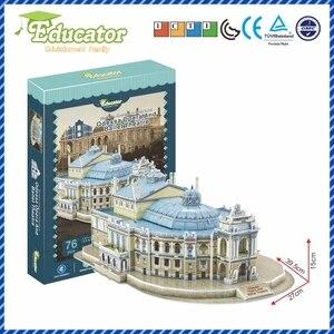 Мировая знаменитая Architecture3D головоломка, модель Украины, булайдинг, опера и балет, сделай сам, игра-головоломка, сувенир