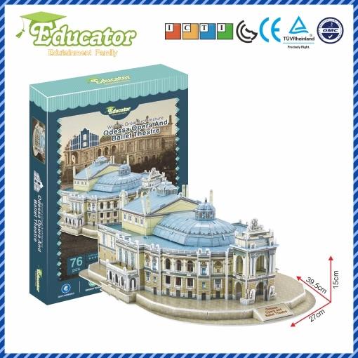 Världsberömd arkitektur3D pusselmodell Ukraina Bulidingmodell Odessa Opera och Ballettteater DIY Pusselspel Souvenir