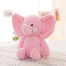 Baby Elephant Soft Toy Cute Stuffed Toy 25 CM