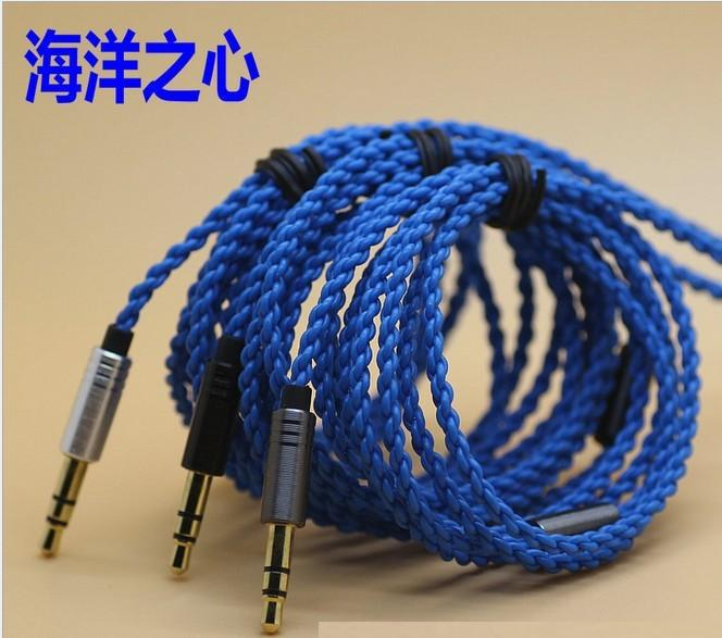 Single crystal copper wire DIY headphone cable UE wire