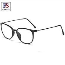 36e3febaa خفيفة TR90 النظارات البصرية العدسات واضحة النظارات إطارات للنساء الرجال قصر  النظر نظارات نظارات نظارات A8720