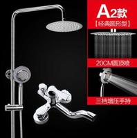 Copper shower faucet stainless steel pipe, Wall mounted shower faucet set shower head, Bathroom rainfall shower faucet mixer tap