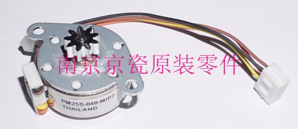 Kyocera מנוע PM IH עבור: TA4002i 5002i 6002i 3552ci 4052ci 5052ci 6052ci