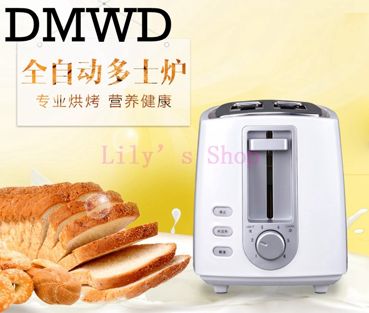 MINI Household bread Baking maker electrical toaster Cooker Breakfast Machine automatic grill oven 2 slices Pieces EU US plug  цены