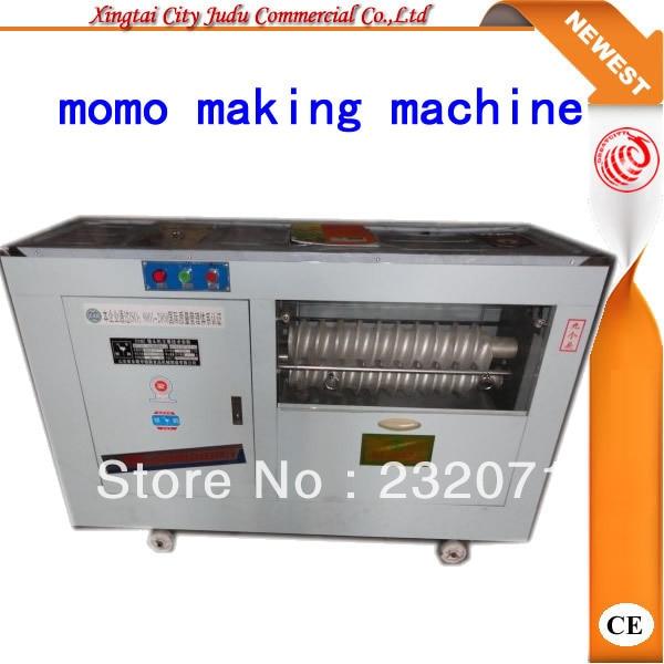 momo machine