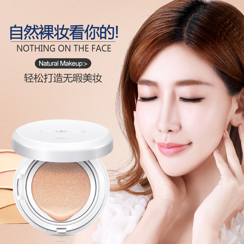 Bioaqua Air Cushion BB&CC Cream Foundation Wet Powder Concealer Whitening Moisturizing Brighten Sunscreen Bare Makeup 15g