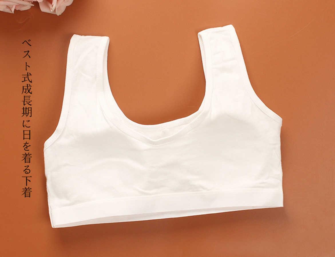 Famli ملابس داخلية للفتيات المراهقات من القطن الناعم حمالة صدر مبطنة + سروال داخلي ملابس رياضية للركض حمالة صدر لليوجا ملابس داخلية للبنات الكبيرة طقم صدرية