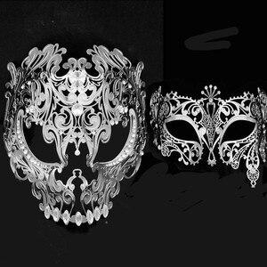Image 2 - מלא פנים הוונציאני מתכת פיליגרן מסכת גברים נשים גולגולת Masquerade מסכת מסיבת ערכות תלבושות כדור ליל כל הקדושים זוג מסכות סט הרבה