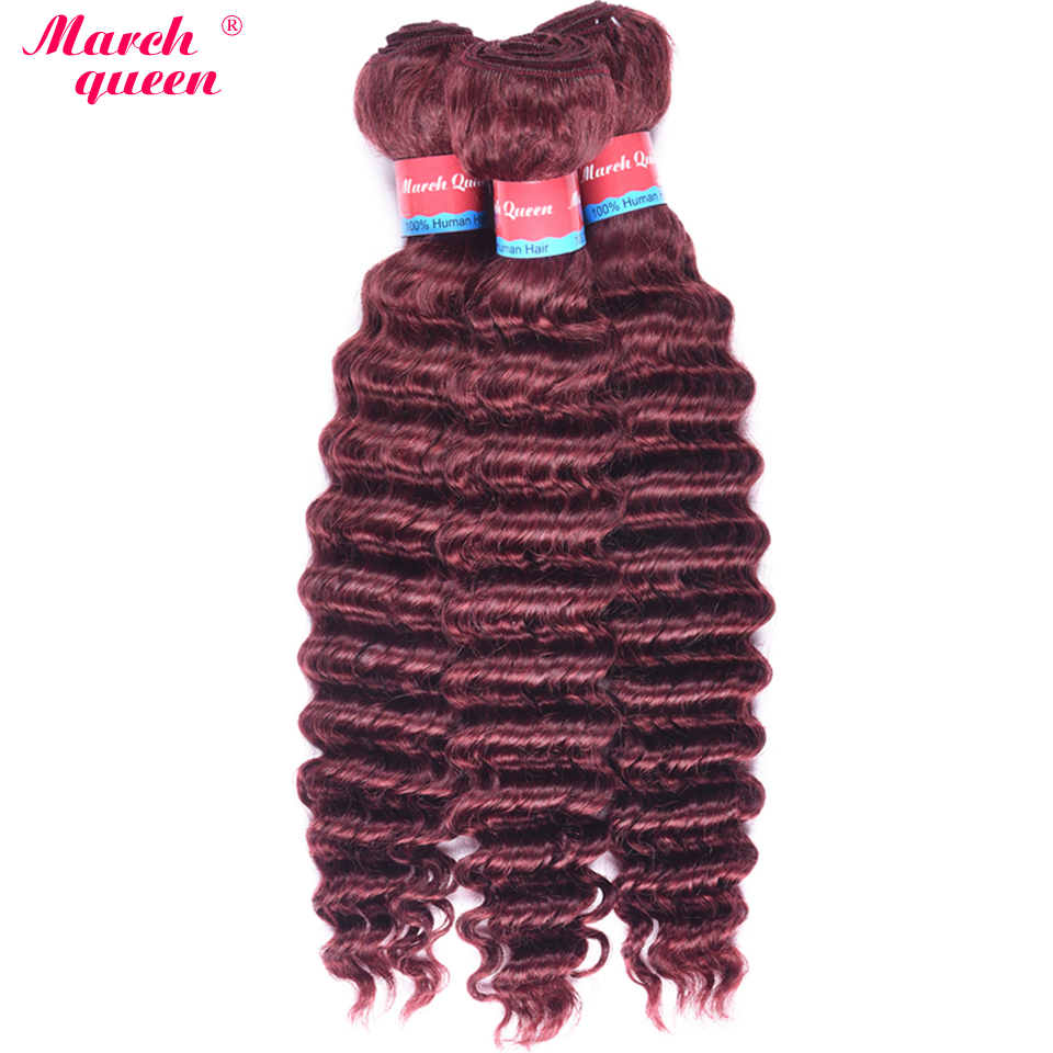 Motivated March Queen Pre-colored Red Wine Color Peruvian Human Hair Weave 3 Bundles #99j Deep Wave Curly Hair Extensions Non-remy Hair Complete Range Of Articles Hair Weaves Human Hair Weaves