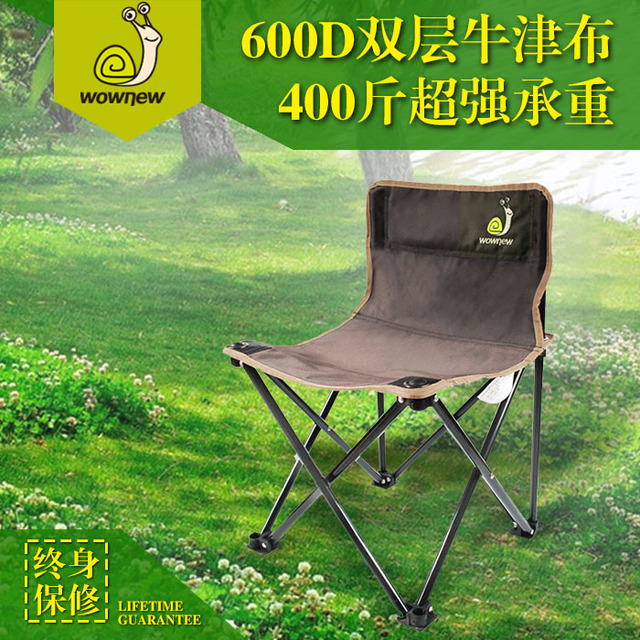 New Style  fishing chair portable small folding stool outdoor folding chair