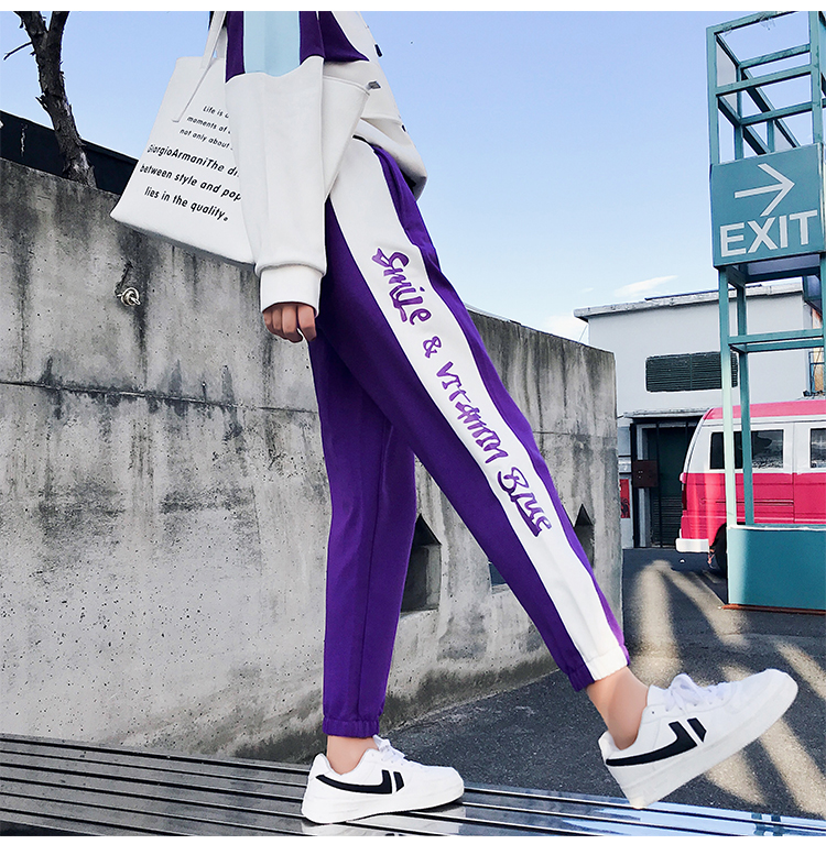 FINEWORDS Striped Jogger Harem Pants Long Leisure Pants Women Autumn Female Clothes Sweatpants Sportswear Trousers Plus Size 1