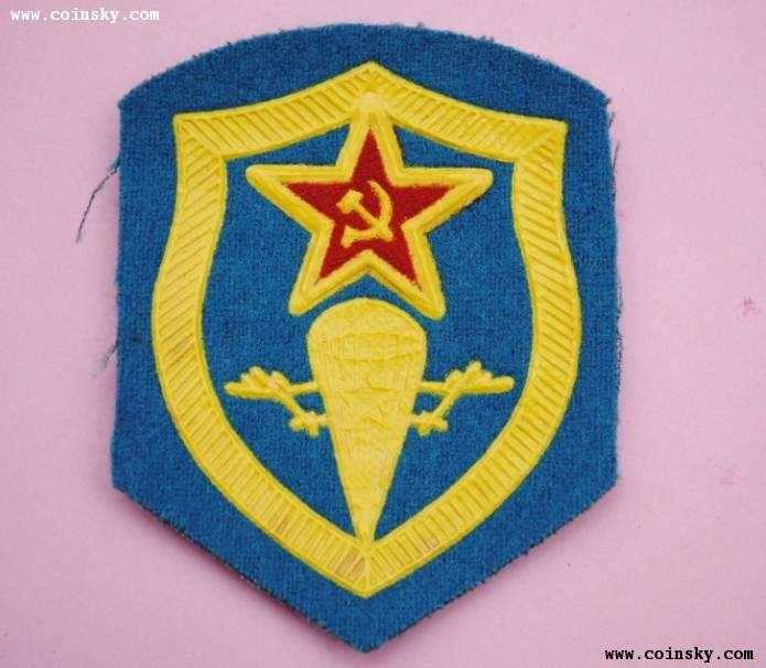 Sowjetischen fallschirmjäger; parachutist; paratroops; fallschirm truppen; paraboy Air Force armband Militär Medaille Auftrag udssr Russland