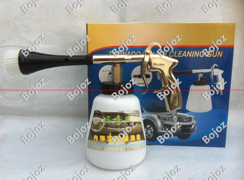 New tornador cleaning gun for cars Air Opearted Car Wash Equipment Tornado gun car cleaning spray gun Interior cleaning car wax wash cleaning polishing expanding sponge pad yellow