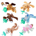 Funny Pacifiers Infant Baby Child Cuddly Plush Animal Dummy Orthodontic Nipples Toy Soft Silicone Nibbler Feeder Feeding Teat