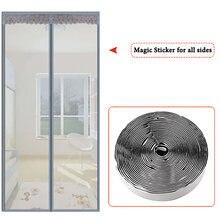 Магнитная занавеска из стекловолокна защита от комаров гарнитура