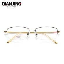 a21824b75 QianJing Óculos Metade Aro de Titânio Frame Ótico Prescrição Espetáculo Fio Templo  Óculos Dos Homens Novo Slim Luz Dos Olhos ócu.