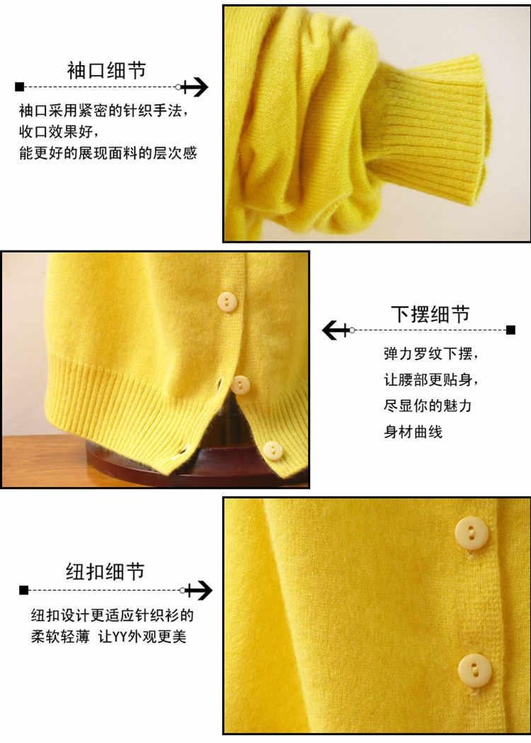 2019 봄 가을 카디건 스웨터 여성 o 넥 가디건 울 스웨터 여성 숏 코트 무료 배송