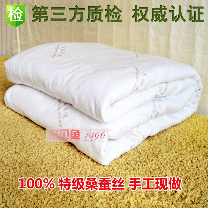 Jiangnan 100 Silk Quilt Cover 1 Kg Cotton Handmade Silk