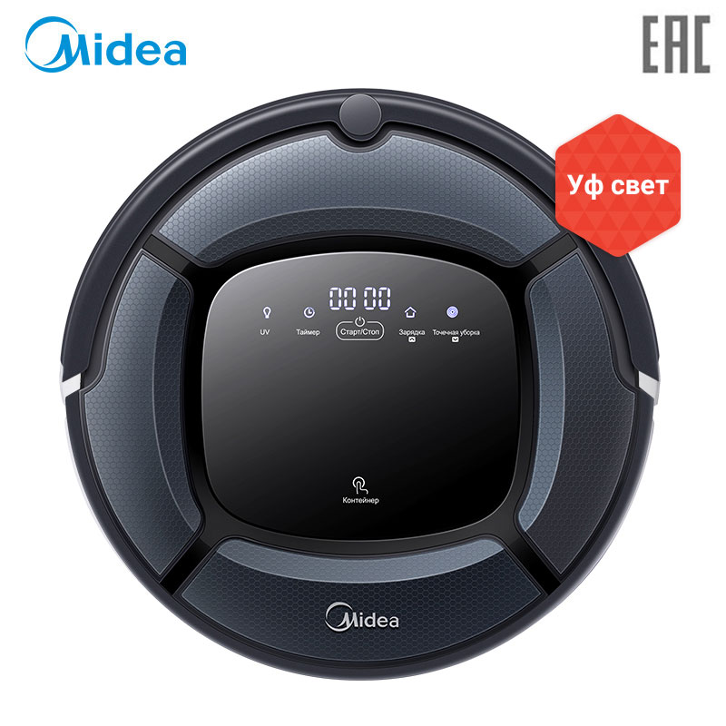Smart Robot Vacuum Cleaner Midea VCR15/VCR16, By Remote Control with Multi-mode, Wet and Dry Mopping,UV Light for Mite-cleaning