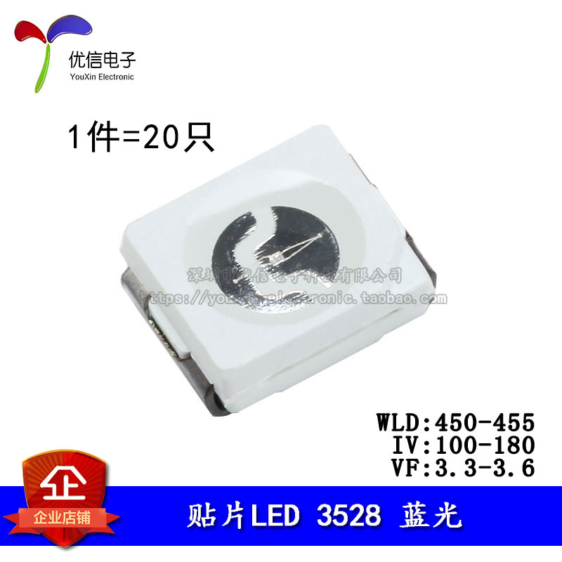 3528/1210 SMD LED Blue High Bright LED LED Blu-ray (20pcs/lot)
