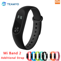 Original Xiaomi Mi Band 2 Pulse Leather Strap for Xiomi Miband 2 Heart Rate Monitor Fitness Tracker Waterproof for IOS Android