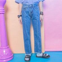 Улица мода сплошной цвет воды для мытья носить белое лоскутное вспышка брюк завышенной талией джинсовые брюки свободного bf