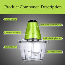 LUCOG 007 Automatic Electric Meat Grinder for Kitchen Multi-function Food Processor Household Spice Fish Meat Chopper 2L