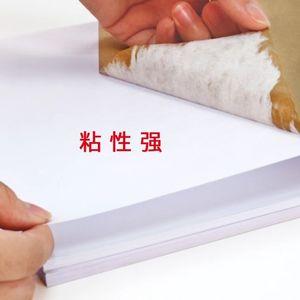 Image 4 - 50 גיליונות A4 חום קראפט נייר מדבקות עצמי דבק הזרקת דיו לייזר A4 הדפסת תוויות