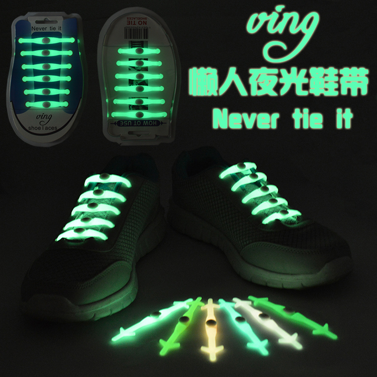 12 pcs/lot VING New Silicone Unisex Elastic No Tie Shoes Lace Sport Sneakers Luminous Strap Lacet Chaussure Ox Horn Shoes Lace12 pcs/lot VING New Silicone Unisex Elastic No Tie Shoes Lace Sport Sneakers Luminous Strap Lacet Chaussure Ox Horn Shoes Lace