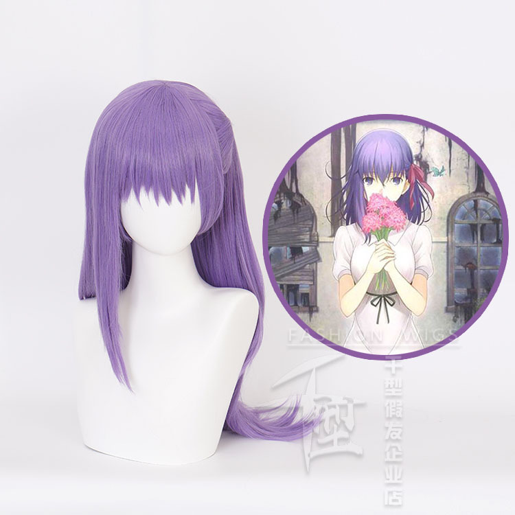 Fate/Grand Order Fate/stay night Matou Sakura cosplay Wig Party Hair purple long straight +track + wig cap image