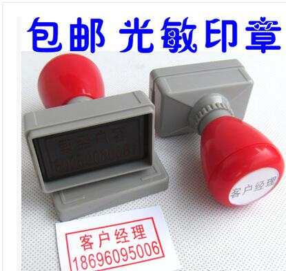 DIY Custom Stamper Self-Inking Stamp chapter Photosensitive seal Customized company name ...