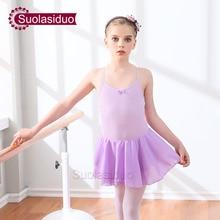 Ballet Dance Skirt Kids Ballet Leotards Dancing Dresses Children Training Clothes Gymnastics Leotards for Girls