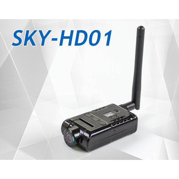 SKY-HD01 5.8G 1080P HD FPV Wireless Transmitter DV Camera AIO (SKY HD01 5.8Ghz 1080 P HD FPV Wireless Transmitter DV Camera AIO) 5 8g 32 channels 400mw hd 1080p fpv wireless transmitter dvr camera