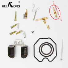 KELKONG OEM CG200 carburetor PZ30 carburetor repair kits CG200CC ATV straddle type motorcycle repair bag (normal configuration)(China)