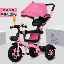 цена на Children's Tricycle Two-way Implementation Bicycle 1-3-5 Years Old Large Bicycle Baby Stroller Children Bicycle 3 wheel Stroller