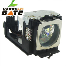 цена на POA-LMP111 / LMP111 Compatible Projector Lamp with Housing for SANYO PLC-XU111 PLC-XU115 PLC-XU116PLC-XU106 PLC-XU105 Projectors