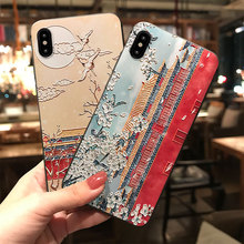 Warm winter The Forbidden City Emboss Case For Huawei Mate 20 Pro mate X 20X P20 cover Plum blossoms Beautiful snow scene