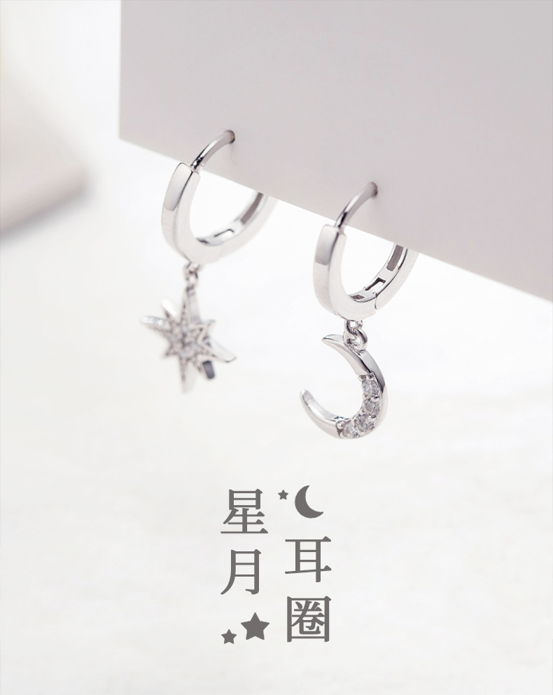 HTB1QqJ5USzqK1RjSZFHq6z3CpXa9 - New Arrival Fashion Classic Geometric Women Dangle Earrings Asymmetric Earrings Of Star And Moon Female Korean Jewelry