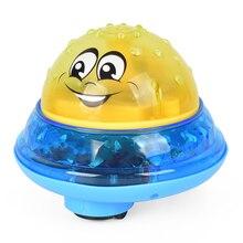 Электрический индукционный распылительный шар, светильник для ванной комнаты, детская игрушка для купания DTT88