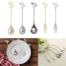 Золотая форма серебряного листа ложка для чая и кофе Десертная Вилка столовая Бар столовые приборы кухонные аксессуары посуда