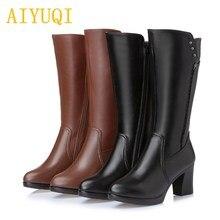 AIYUQI womens boots winter 2019 new genuine leather women high heel boots,Thick warm wool Martin boots women high heels
