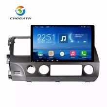 "ChoGath 10.2 "" 1.6 GHz Quad Core RAM 1 GB Android 6.1 Araba Radyo GPS Navigasyon Oynatıcı honda Civic 2006-2011 Hiçbir Canbus"