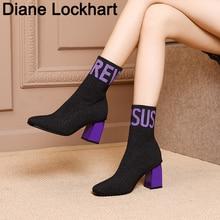 Растягивающиеся вязаные женские полусапожки; женские модные сапоги на каблуке с блестками; сапоги на высоком каблуке с буквенным принтом; Цвет Черный; mujer bota feminina