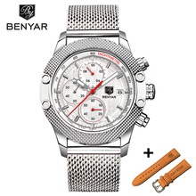 BENYAR Set Luxury Brand Sport Chronograph Watches Men Mesh B
