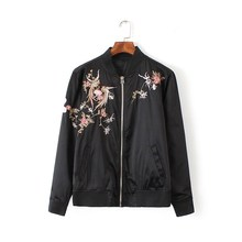 OMJ005 Embroidered Baseball Jacket/Embroidered coat/Bird's heavy embroidered Satin Baseball Jackets/embroidered baseball jackets