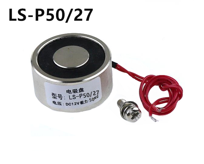 цена на Holding Electric Magnet Lifting P50 /27 DC 6V 12V 24V 50Kg Waterproof Solenoid Sucker Electromagnet